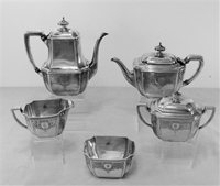 HAMPTON ENGRAVED  5 Piece Tea & Coffee Service